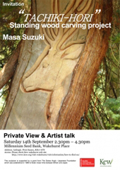 TACHIKI-HORI Standing wood carving project